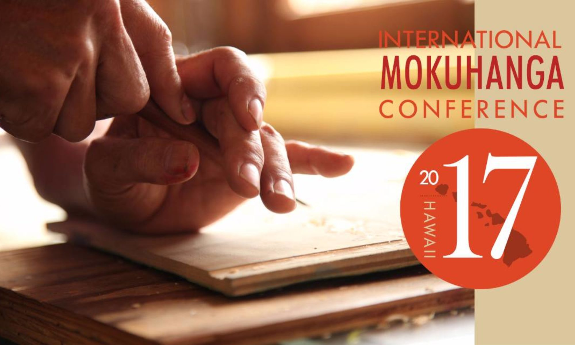 2017 International Mokuhanga Conference